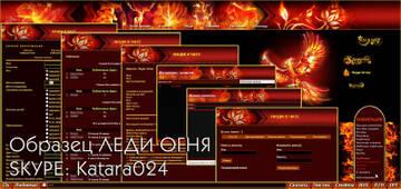 http://forumupload.ru/uploads/0018/50/71/2/t683316.jpg