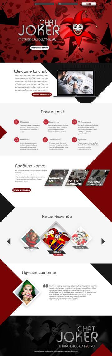 http://forumupload.ru/uploads/0018/50/71/2/t704846.jpg
