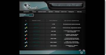 http://forumupload.ru/uploads/0018/50/71/2/t717950.jpg