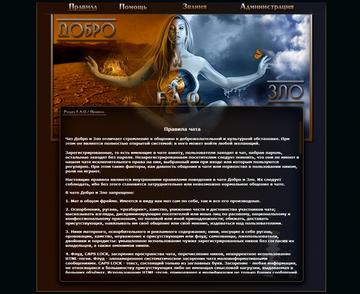 http://forumupload.ru/uploads/0018/50/71/2/t768690.png