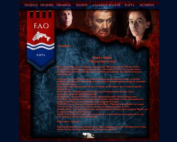 http://forumupload.ru/uploads/0018/50/71/2/t796182.png
