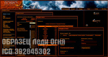 http://forumupload.ru/uploads/0018/50/71/2/t80172.jpg
