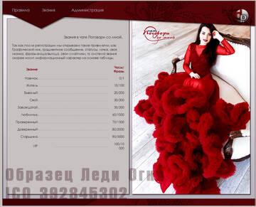 http://forumupload.ru/uploads/0018/50/71/2/t846931.jpg