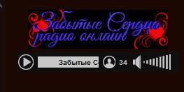 http://forumupload.ru/uploads/0018/50/71/2/t865977.jpg
