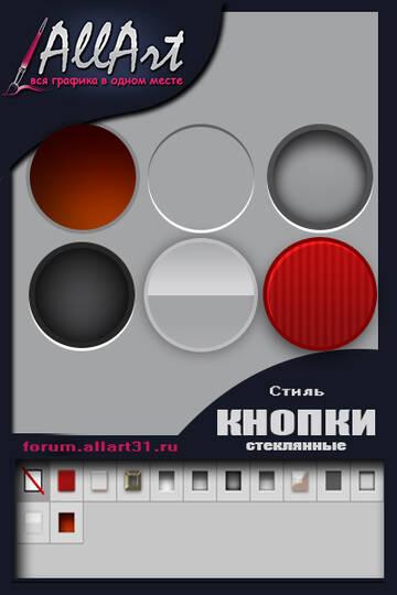 http://forumupload.ru/uploads/0018/50/71/2/t87861.jpg