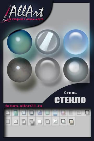 http://forumupload.ru/uploads/0018/50/71/2/t886044.jpg