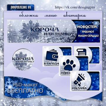 http://forumupload.ru/uploads/0018/50/71/2/t911837.jpg