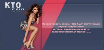 http://forumupload.ru/uploads/0018/50/71/2/t928643.jpg