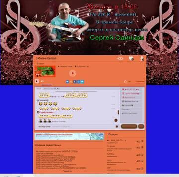 http://forumupload.ru/uploads/0018/50/71/2/t936301.jpg