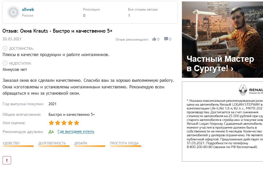 http://forumupload.ru/uploads/0018/50/f6/2/362528.png