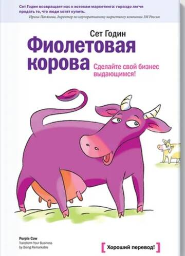 http://forumupload.ru/uploads/0018/50/f6/73/t381891.jpg