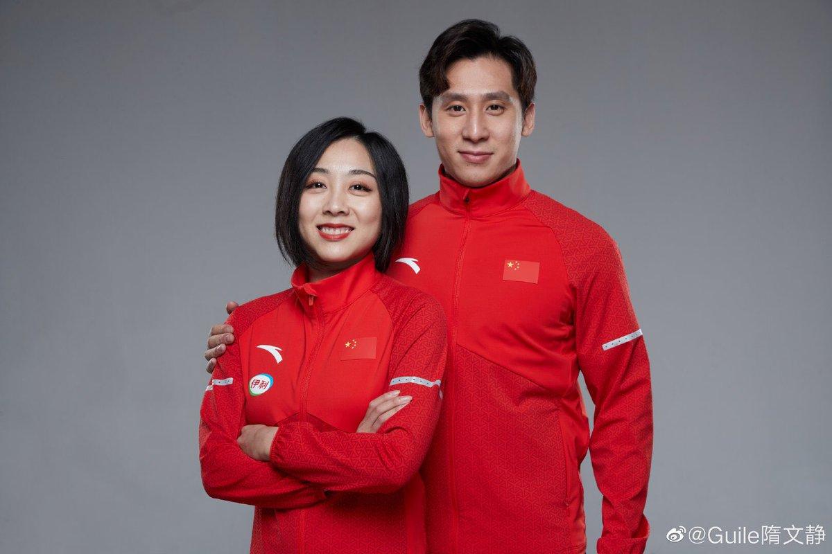 Вэньцзин Суй - Цун Хань / Wenjing SUI - Cong HAN CHN - Страница 18 592114