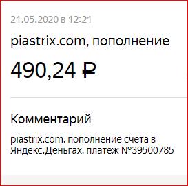 http://forumupload.ru/uploads/0018/9e/28/11/t907822.png