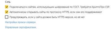 http://forumupload.ru/uploads/0018/c9/9d/508/t959240.jpg