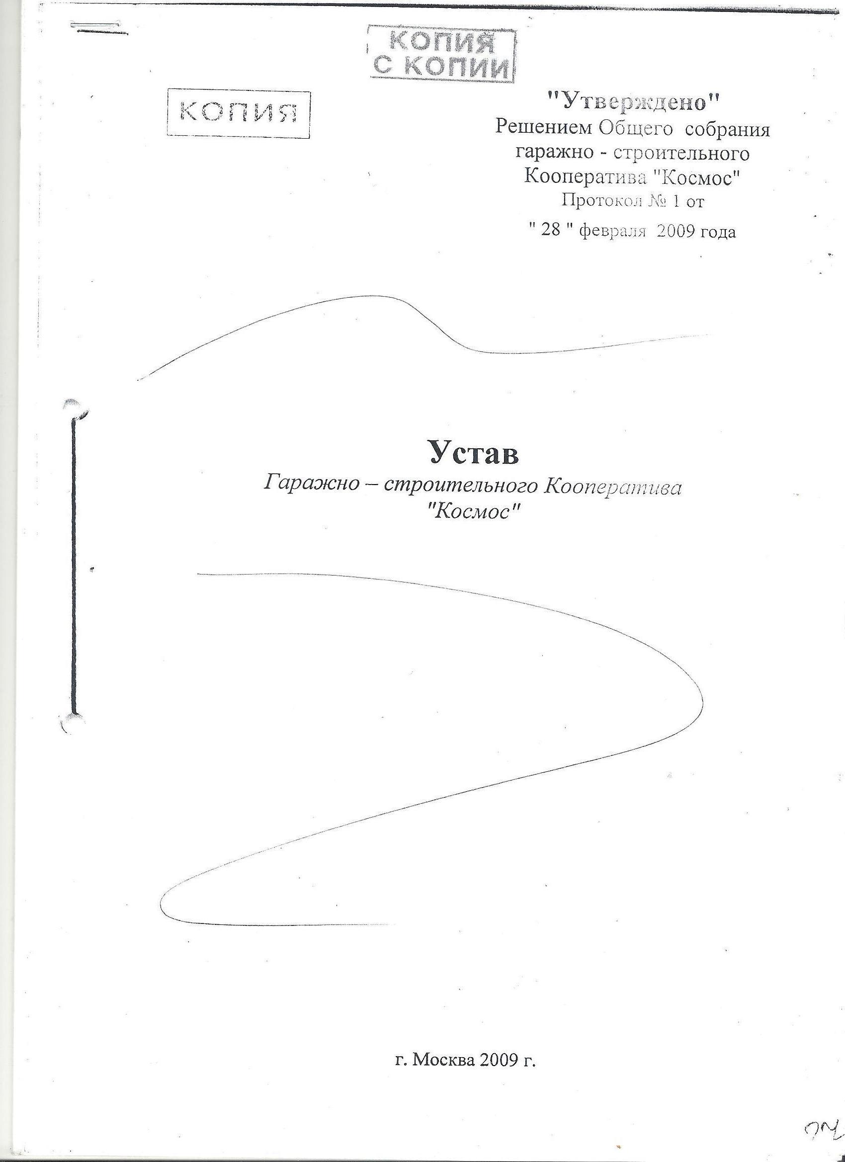 http://forumupload.ru/uploads/0018/e6/9c/2/141951.jpg