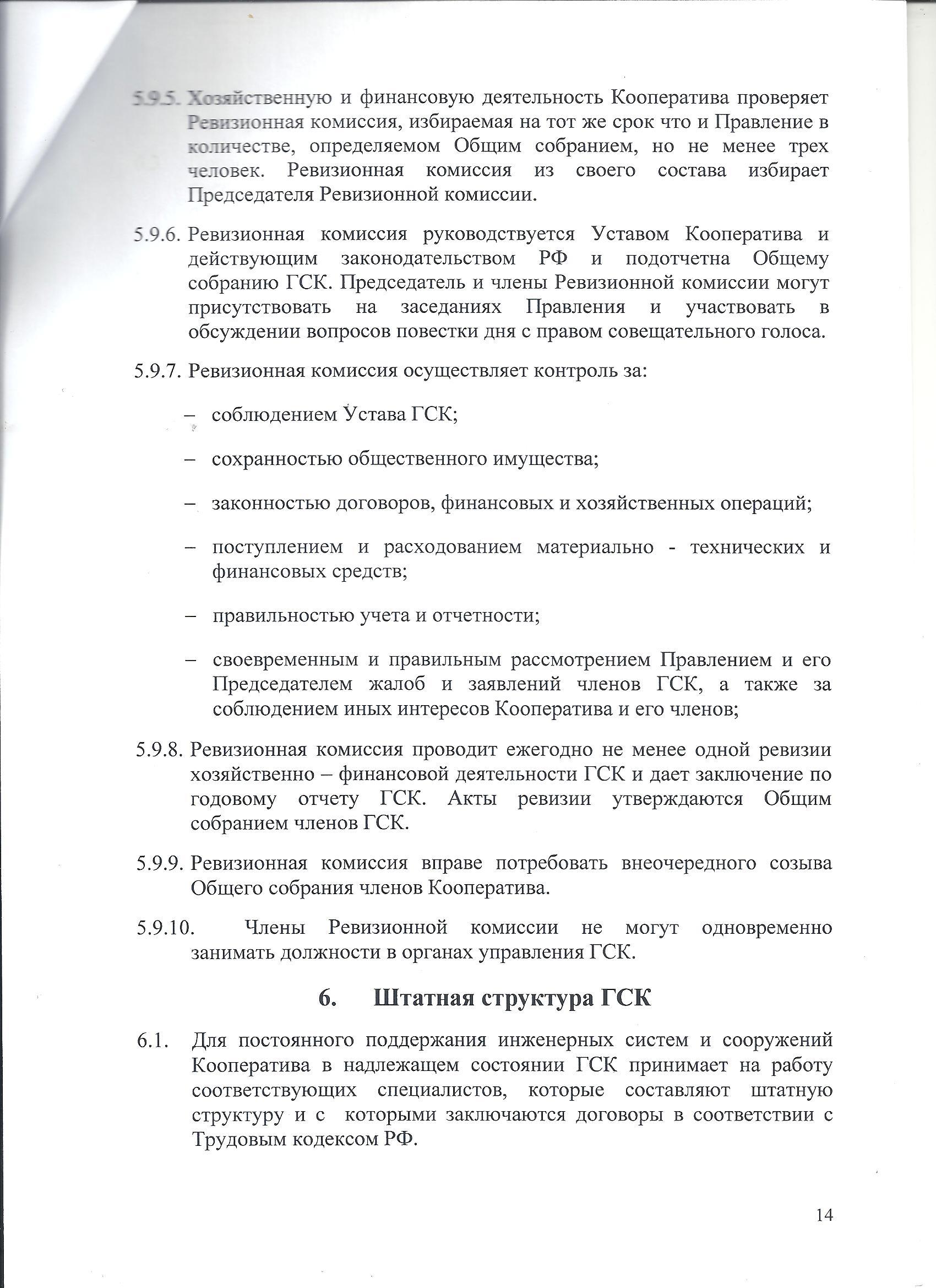 http://forumupload.ru/uploads/0018/e6/9c/2/160484.jpg