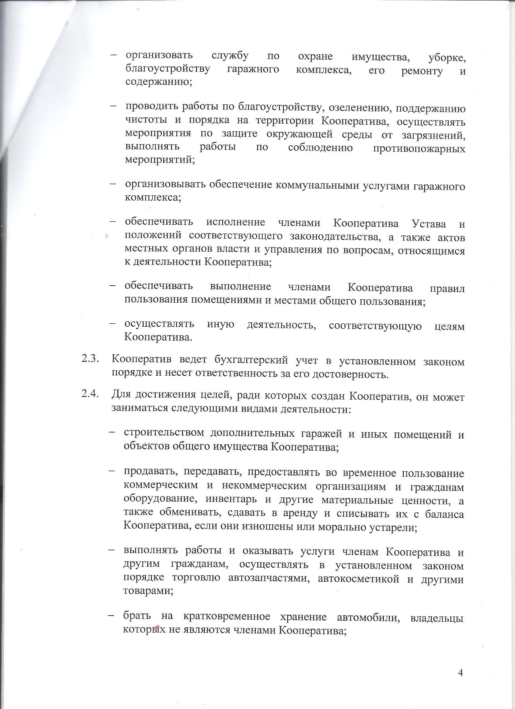 http://forumupload.ru/uploads/0018/e6/9c/2/242883.jpg