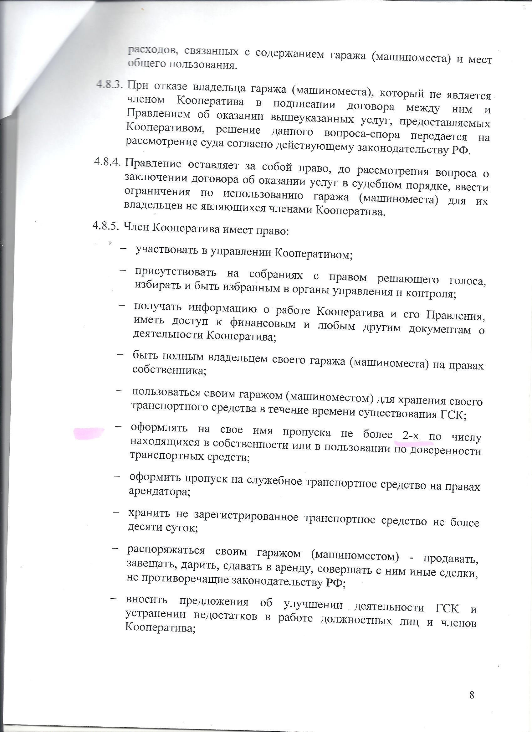 http://forumupload.ru/uploads/0018/e6/9c/2/263743.jpg