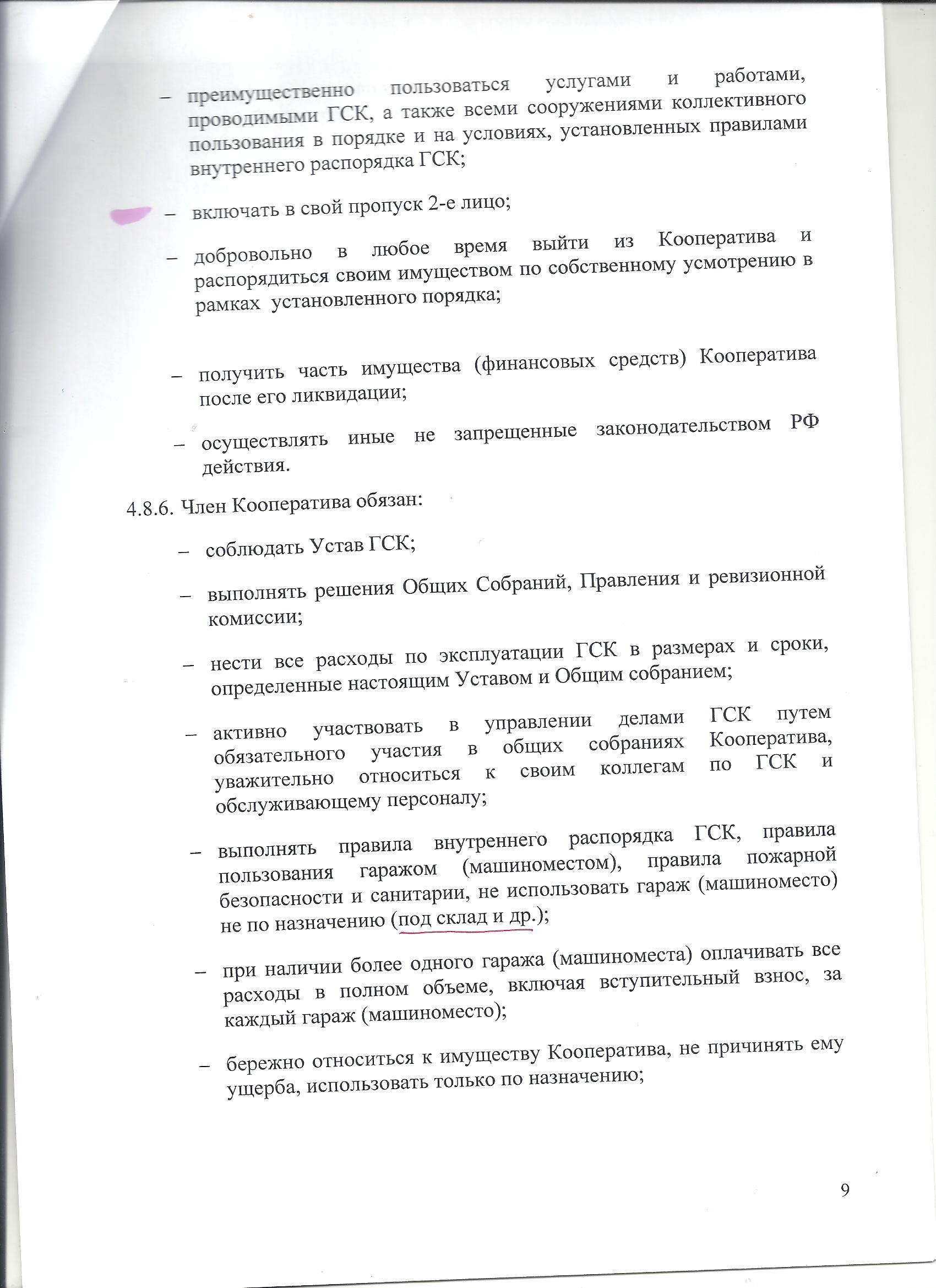 http://forumupload.ru/uploads/0018/e6/9c/2/375250.jpg