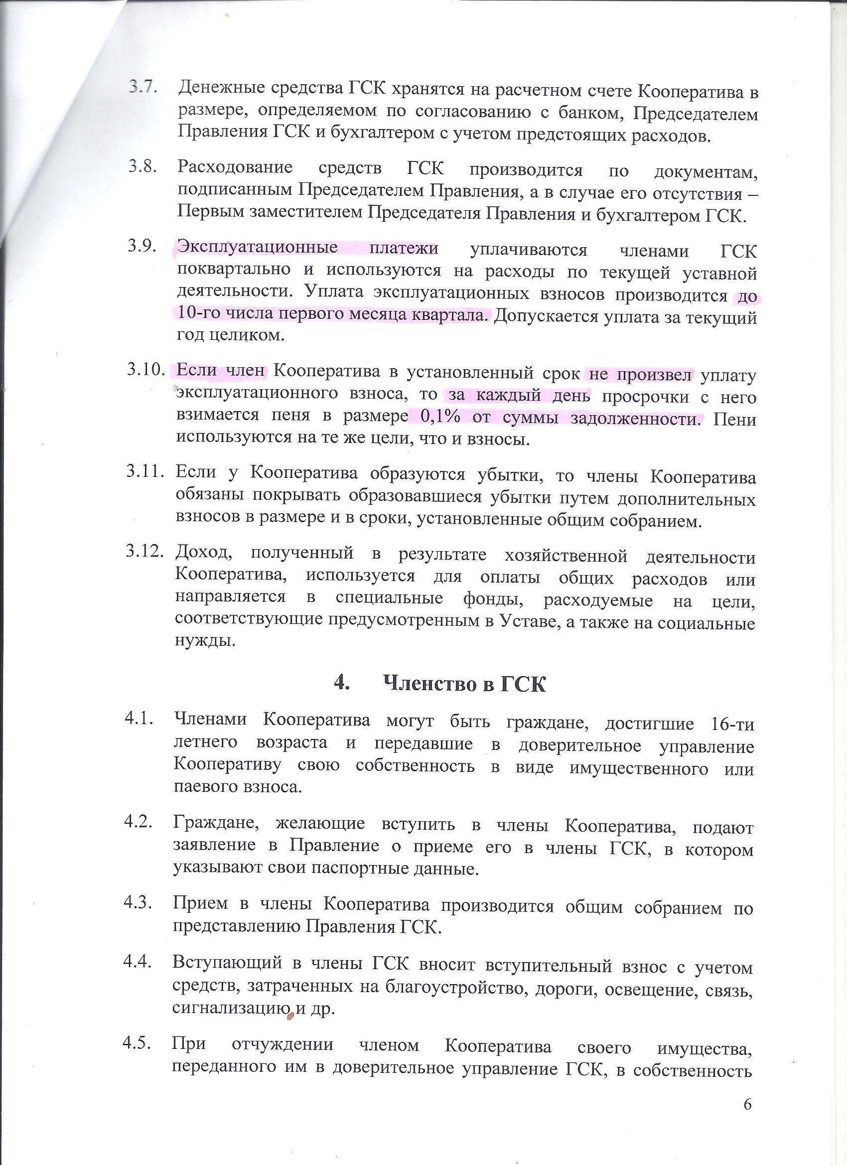 http://forumupload.ru/uploads/0018/e6/9c/2/53711.jpg