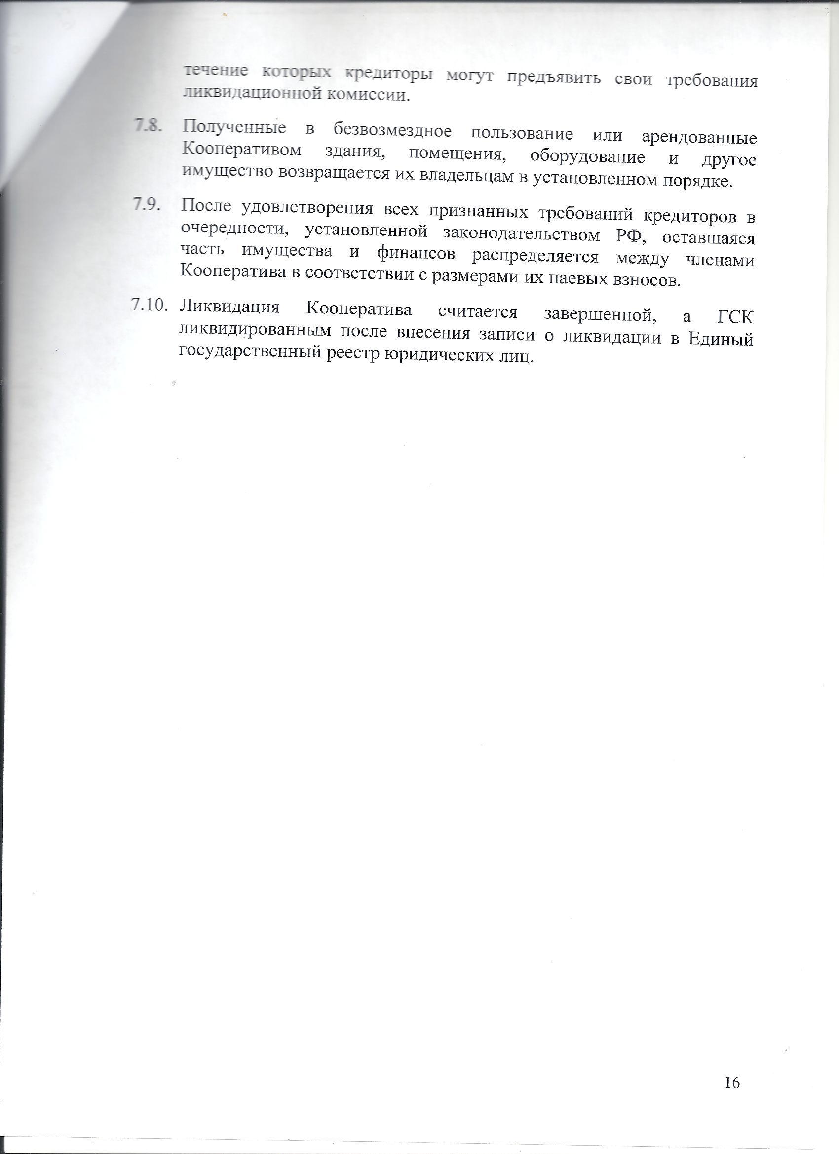 http://forumupload.ru/uploads/0018/e6/9c/2/772492.jpg