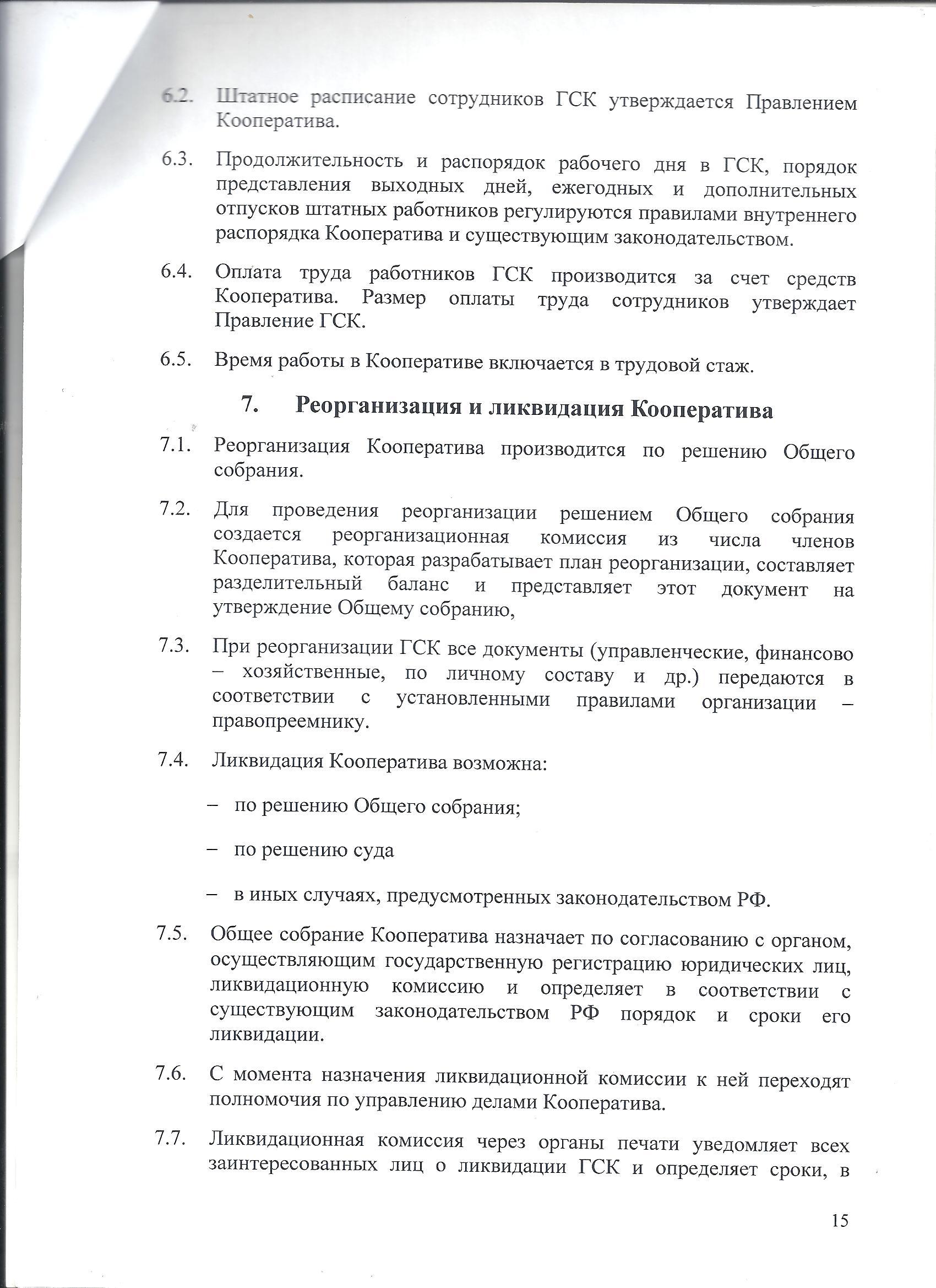 http://forumupload.ru/uploads/0018/e6/9c/2/798731.jpg