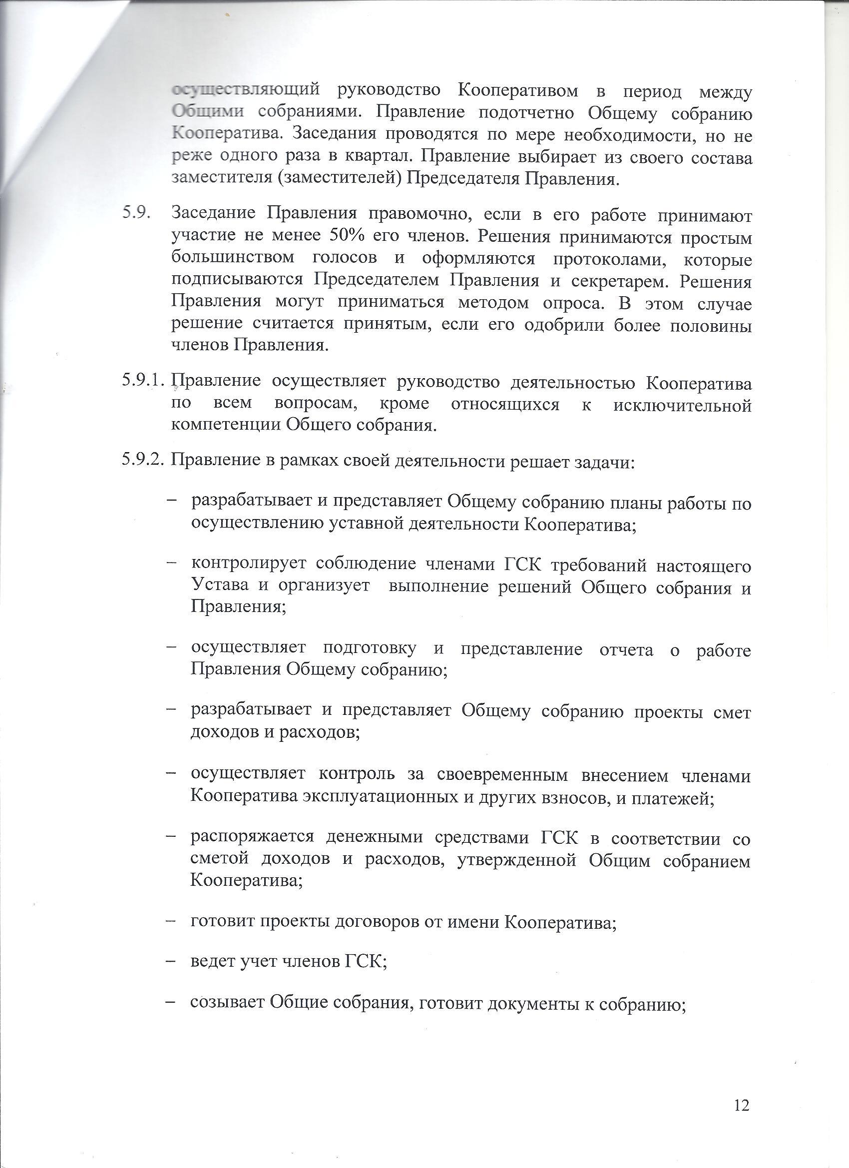 http://forumupload.ru/uploads/0018/e6/9c/2/818653.jpg
