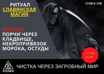 http://forumupload.ru/uploads/0018/f1/57/2/t138903.png