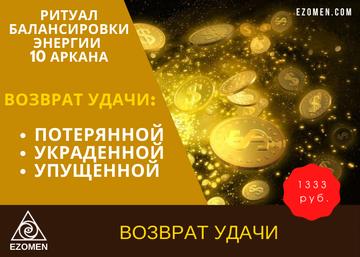http://forumupload.ru/uploads/0018/f1/57/2/t167882.png