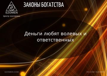 http://forumupload.ru/uploads/0018/f1/57/2/t181345.png