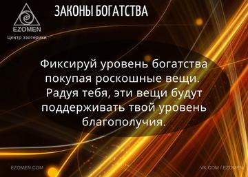 http://forumupload.ru/uploads/0018/f1/57/2/t184375.png