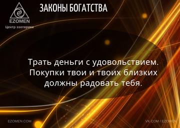 http://forumupload.ru/uploads/0018/f1/57/2/t193694.png