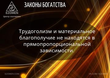 http://forumupload.ru/uploads/0018/f1/57/2/t265918.png