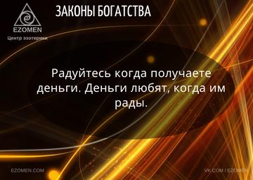 http://forumupload.ru/uploads/0018/f1/57/2/t266250.png