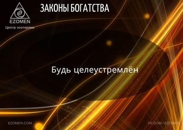 http://forumupload.ru/uploads/0018/f1/57/2/t27538.png