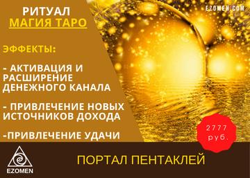 http://forumupload.ru/uploads/0018/f1/57/2/t313106.png