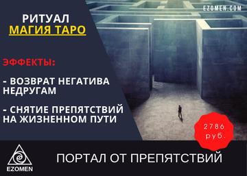 http://forumupload.ru/uploads/0018/f1/57/2/t388759.png