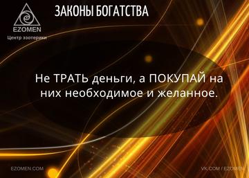 http://forumupload.ru/uploads/0018/f1/57/2/t436457.png