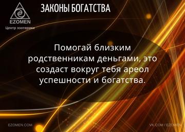 http://forumupload.ru/uploads/0018/f1/57/2/t448574.png