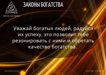 http://forumupload.ru/uploads/0018/f1/57/2/t513266.png
