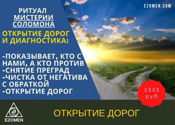 http://forumupload.ru/uploads/0018/f1/57/2/t642147.png