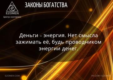 http://forumupload.ru/uploads/0018/f1/57/2/t644461.png