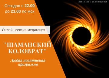 http://forumupload.ru/uploads/0018/f1/57/2/t648069.png