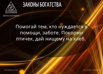 http://forumupload.ru/uploads/0018/f1/57/2/t750781.png