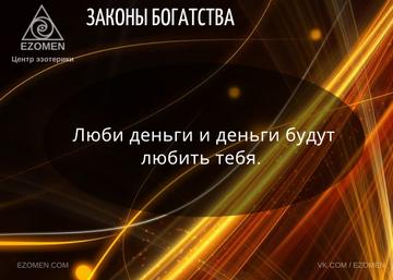 http://forumupload.ru/uploads/0018/f1/57/2/t790206.png