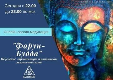 http://forumupload.ru/uploads/0018/f1/57/2/t896933.jpg