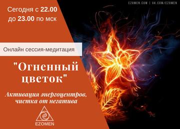 http://forumupload.ru/uploads/0018/f1/57/2/t91656.png