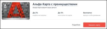 https://forumupload.ru/uploads/0019/27/07/1232/t767431.png