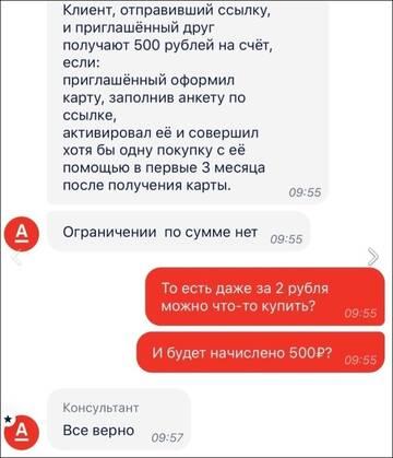 https://forumupload.ru/uploads/0019/27/07/1232/t992411.jpg