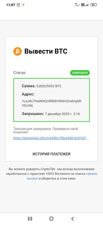 https://forumupload.ru/uploads/0019/27/07/1258/t163242.jpg